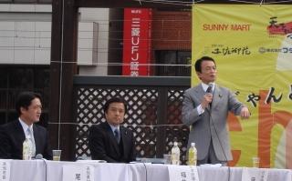 学生国会 in 高知