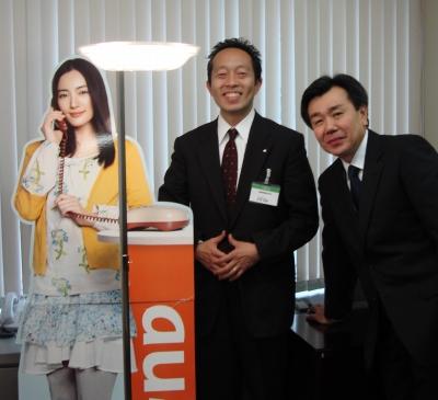 s-09-05-29KDDI四国支社3