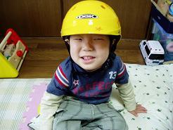 ヘルメットかぶったよ♪