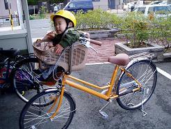 自転車怖い!