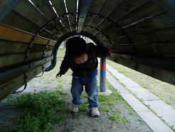 トンネル~♪