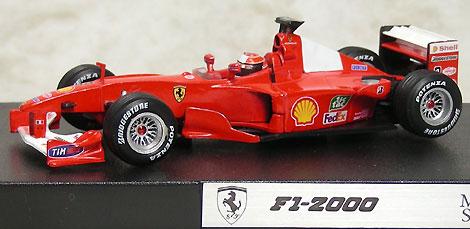 フェラーリ2