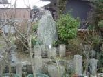 いがみの権太の墓1