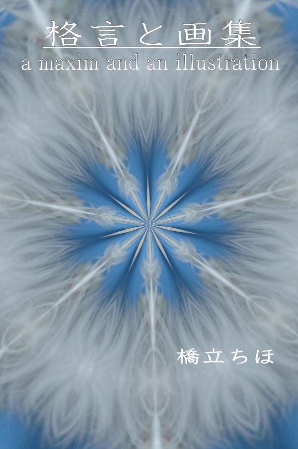 06hyousi1m.jpg
