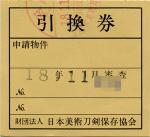 20061108171629.jpg