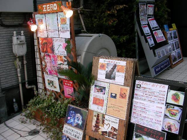2008 2 16 元町・zero&ストロベリーワゴン 113