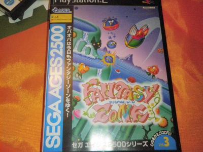 PA070002_convert_20091007212236.jpg