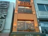 オレンジの建物