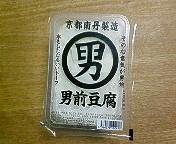 200608031913000.jpg