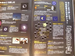 CIMG4858.jpg