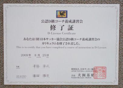 DSCF0250.jpg