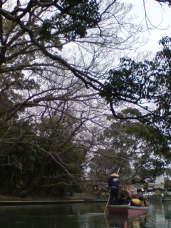 2008年02月11日_DSC00102