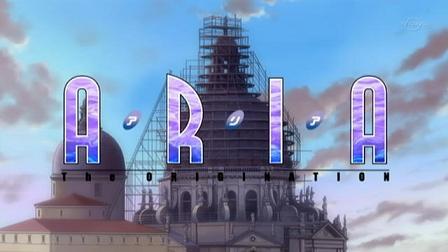 aria3-1.jpg