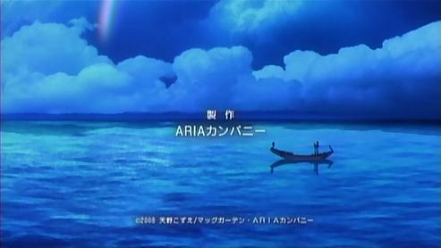 ariao1-10.jpg