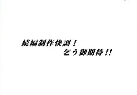 giasu25-6.jpg