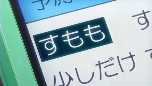 nanatu12-3.jpg