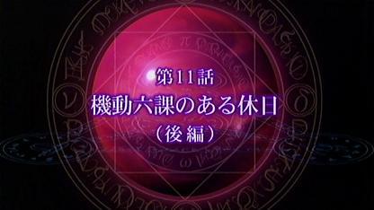 nanohas11-1.jpg