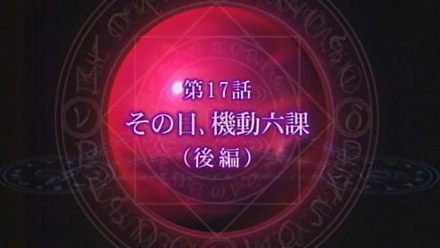 nanohas17-1.jpg
