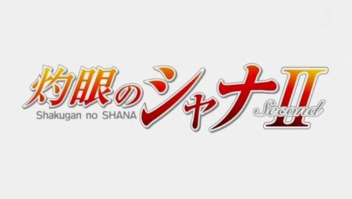 shanas1-1.jpg
