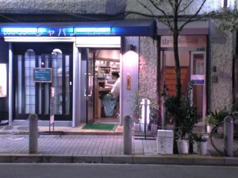 宮司さんも洋食食べます