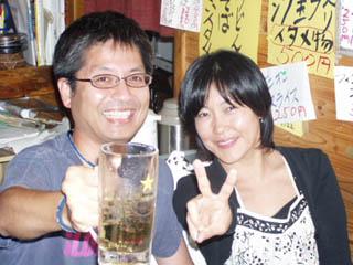 kajinocho_2.jpg