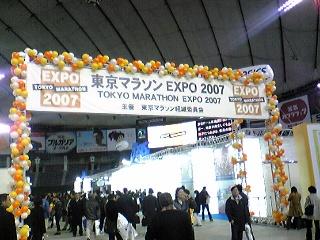 tokyo_marathonexpo_1.jpg