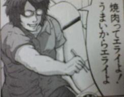 konishi.jpg