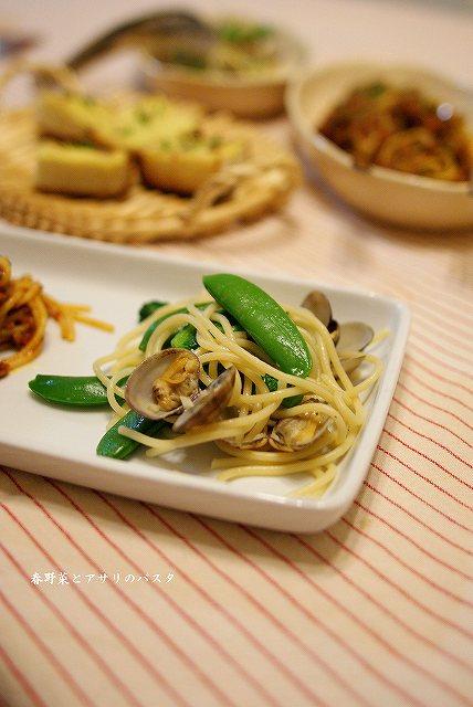 春野菜とアサリのパスタ