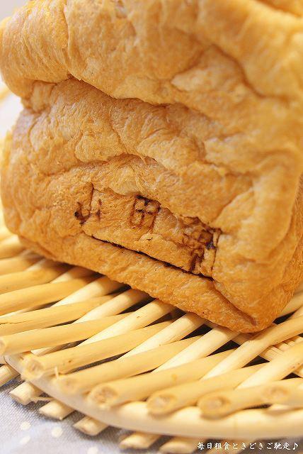 大吟醸パン