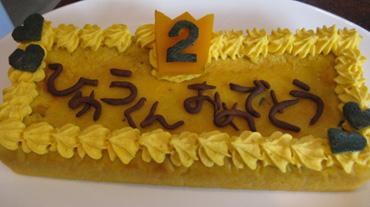 cake_20091009082712.jpg