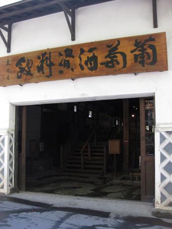 shiryokan2.jpg