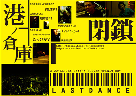 lastdance.jpg
