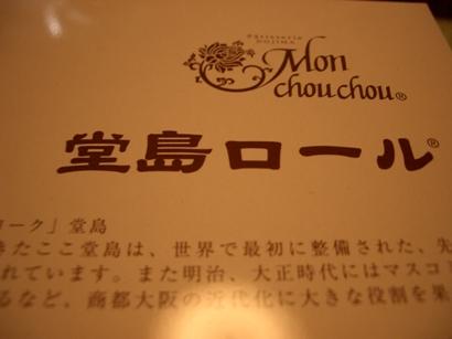 mono119