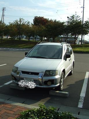 DSCF0067.jpg