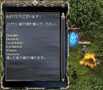 LV51_1.jpg
