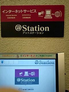 20080927_05.jpg
