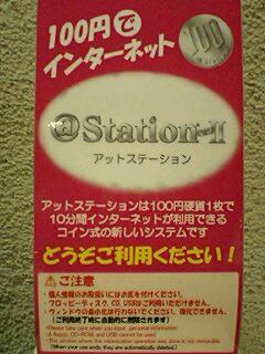 20080927_06.jpg