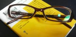 メガネ買ったお( ^ω^)