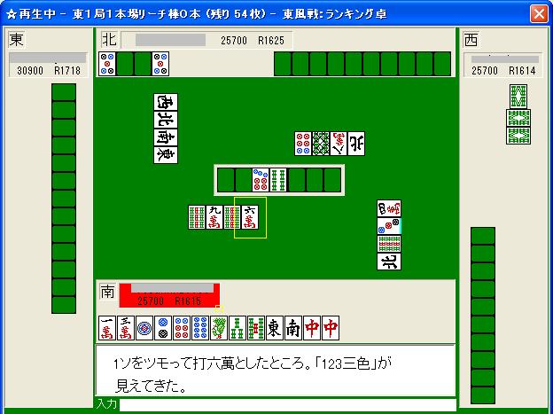 0428kaisan_04.png