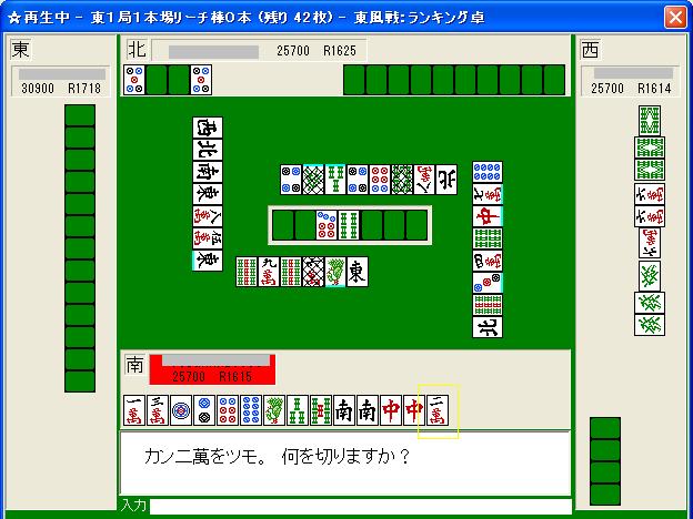 0428kaisan_08.png