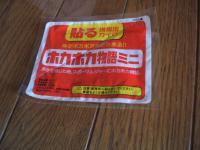 DSCF1785_convert_20081203113049.jpg