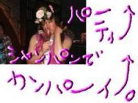 snap_topko_2008116212453_convert_20081113033008_convert_20081113035314.jpg
