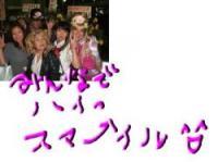 snap_topko_2008116215554_convert_20081113033215_convert_20081113035214.jpg