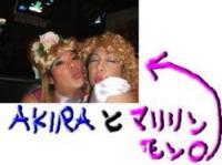 snap_topko_200811621613_convert_20081113033054_convert_20081113035418.jpg