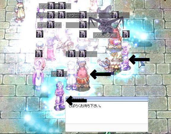 screentyr035.jpg