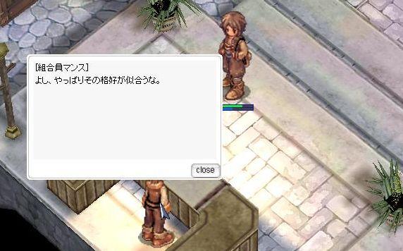 screentyr586.jpg
