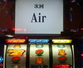 Air読め