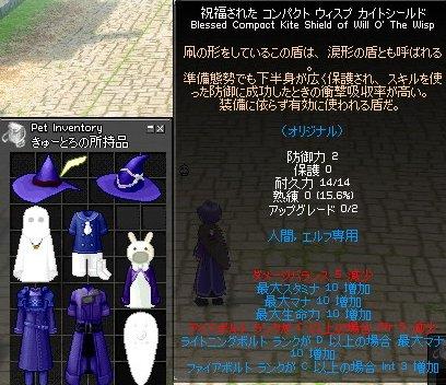 mabi8-9a_20081103213043.jpg