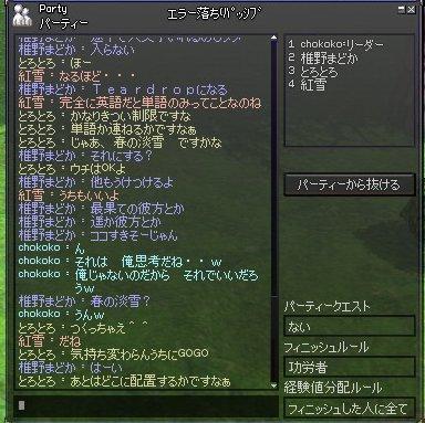 mabinogi_2005_05_30_029.jpg