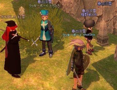 mabinogi_2005_05_30_030.jpg